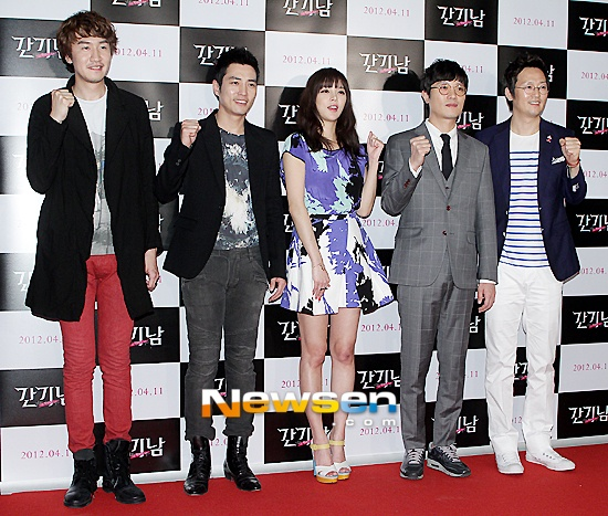 Main Cast (day)