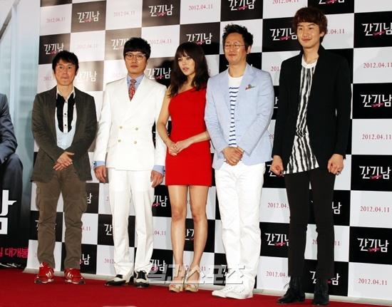 Main Cast (night)