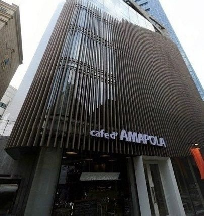 Cafe? No, this is Cube Entertainment's office