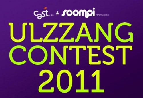 Announcing… Soompi Ulzzang 2011!
