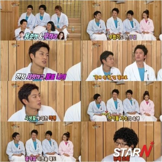 Goo hara dating jun hyung b2st. capital 8 promessi sposi riassunto yahoo dating.