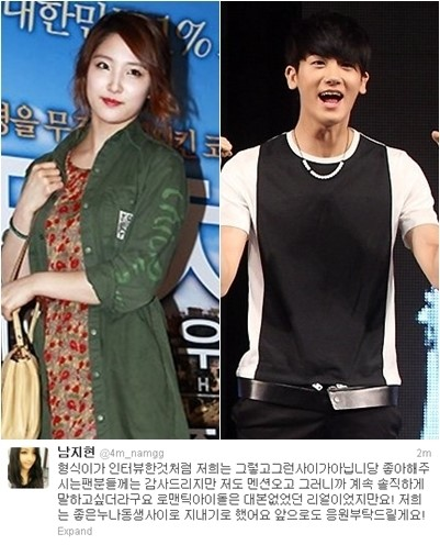 Jihyun donghae dating website
