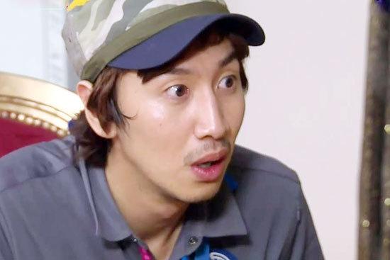 leekwangsoo