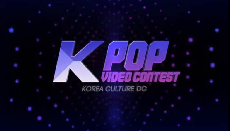 The 2nd Annual K-Pop & K-Story Video Contest