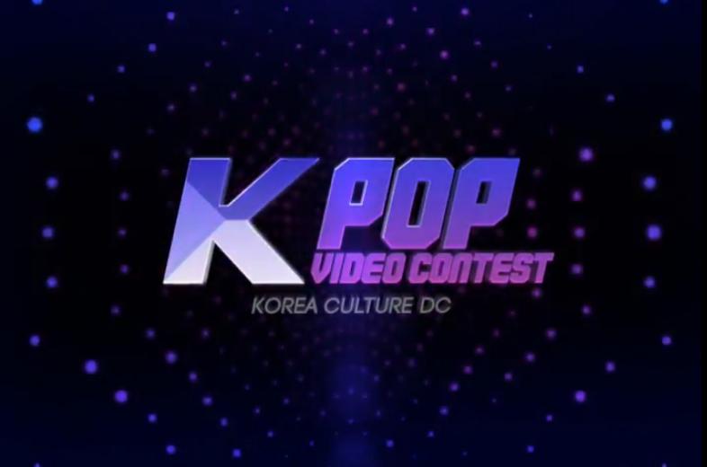 kpop_dance_contest