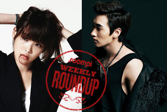 [Recap] Weekly Soompi Roundup – May Week 4