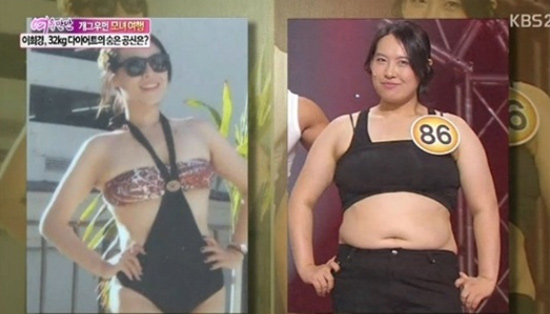 Lee Hee Kyung Loses Crazy Amount of Weight