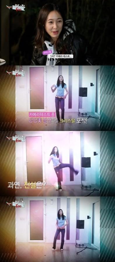 0626 krystal audition