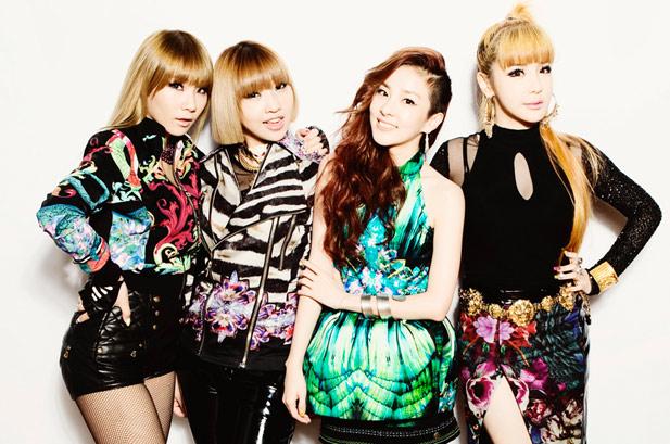2ne1_girlgroup