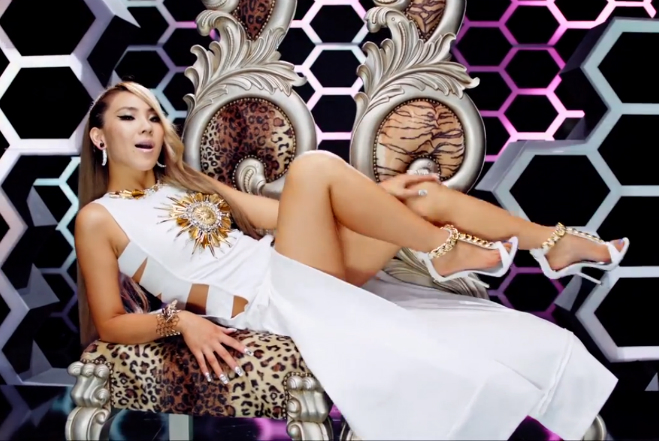 CL sexy