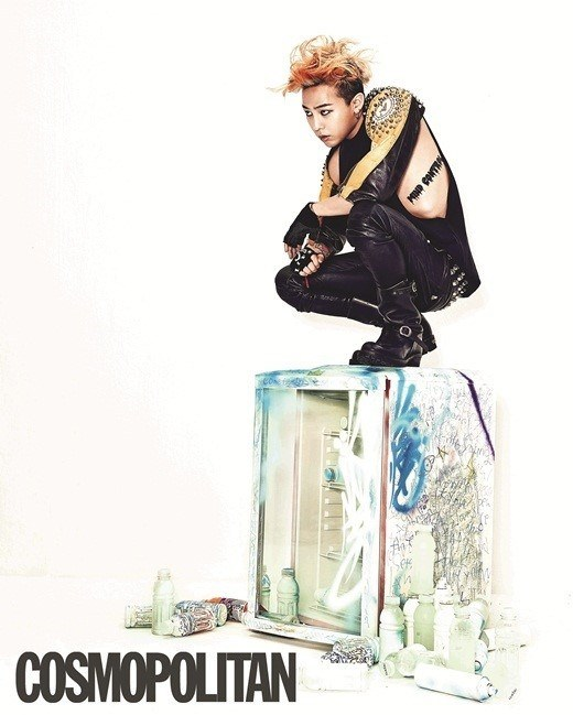 GD cosmo July 2