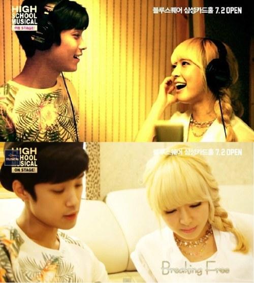 Jaejin and Choa duet