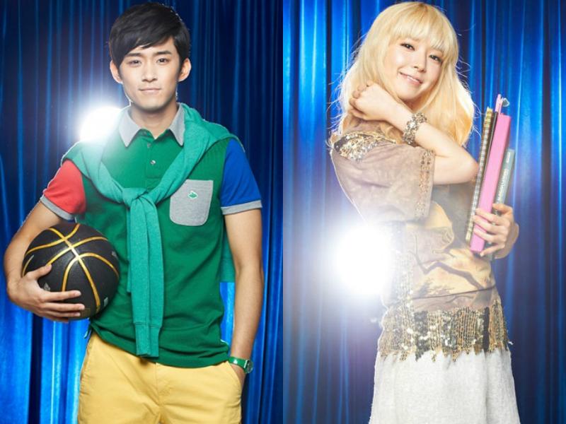 Jaejin and Choa for High School Musical