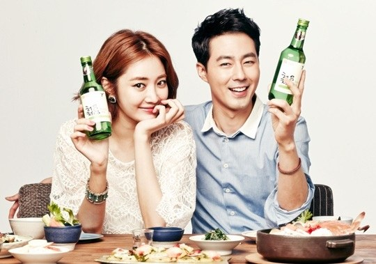 Jo In Sung and Go Jun Hee