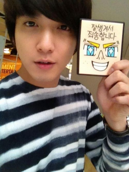 Jung Yong Hwa handsome