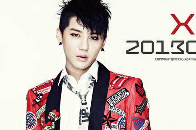 Junsu second album teaser