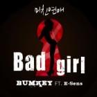 Image of Bad Girl (feat. E-Sens)