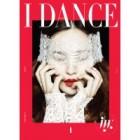 Image of I Dance