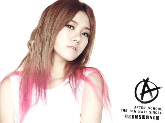 Lizzy after school first love teaser
