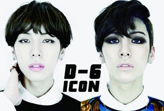 No Min Woo Icon