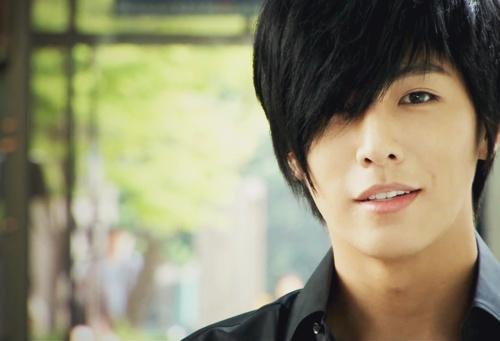 No Min Woo gumiho