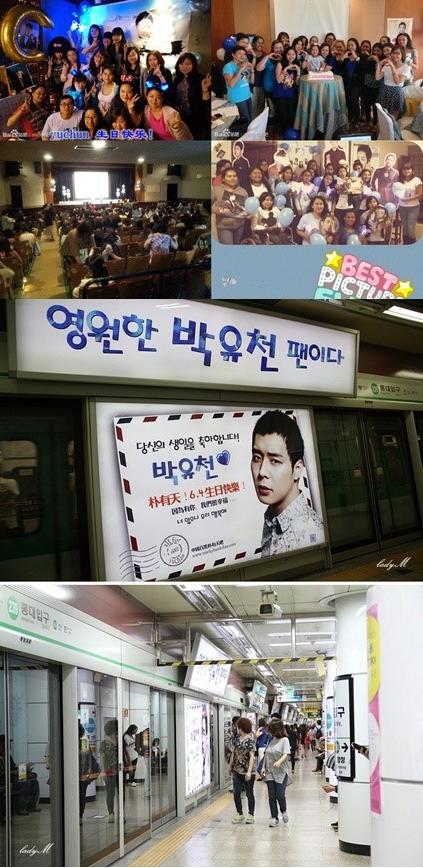 Park Yoochun birthday 2