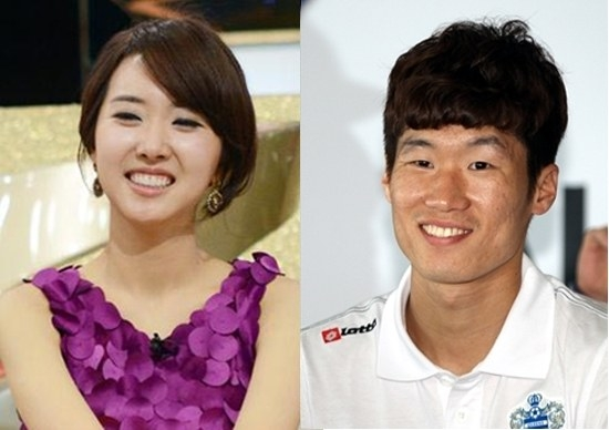 "Park Ji Sung Declares His Love for Park Min Ji on ""Running Man"""