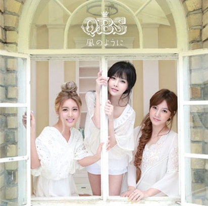 "T-ara Subunit QBS to Release Japanese Single ""Like the Wind"""