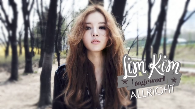 "Kim Ye Rim Releases Audio Preview of ""All Right"""