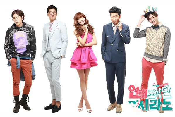 [Review] Set Me Up, Cyrano Dating Agency!
