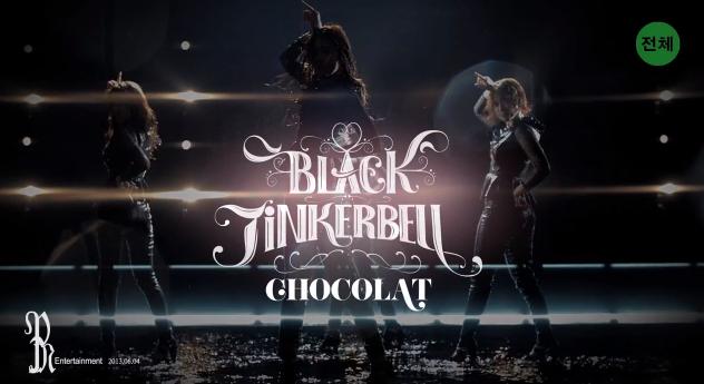 chocolat mv teaser