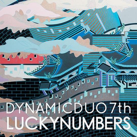 dynamic duo 7th album jacket