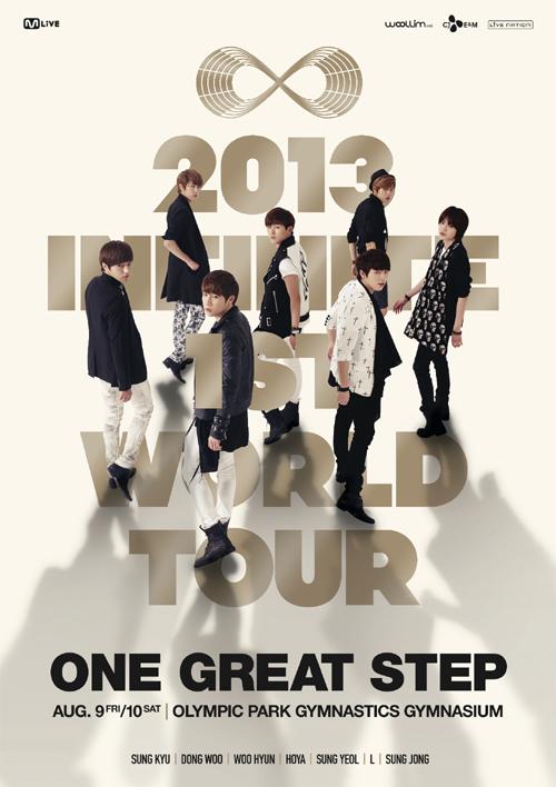 infinite one great step