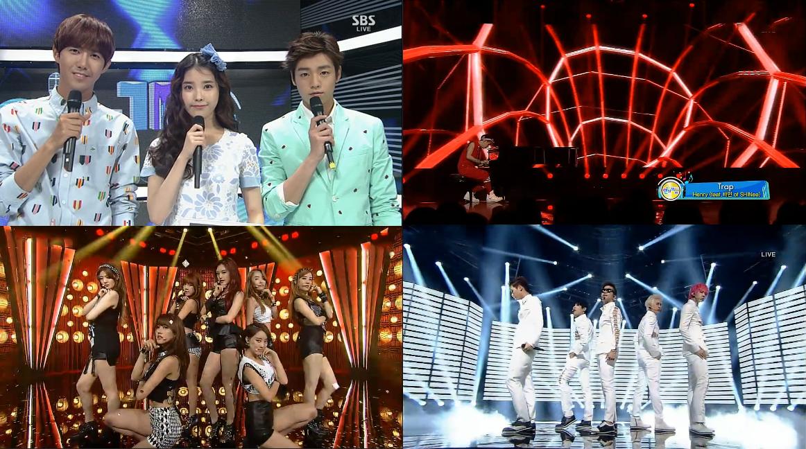 inkigayo_performances