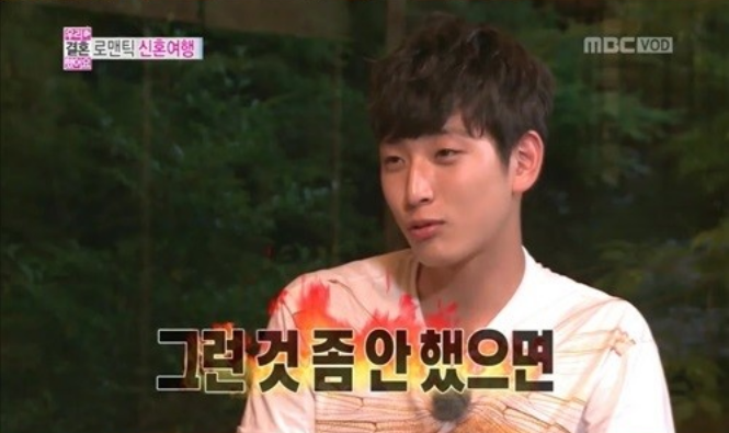 Jinwoon Doesn't Like It When Go Jun Hee Mentions His Age