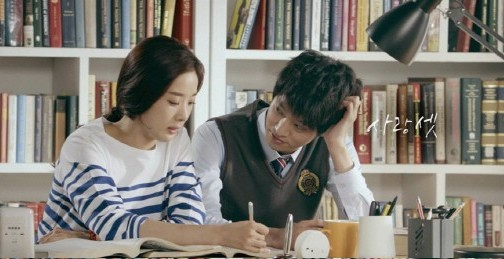 Jung Joon Young & Lee Chung Ah's Love Story in Lee Seung ...