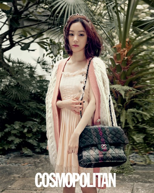 jungryeowon_cosmo2