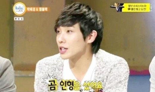 Lee Joon Proves He's Not a Scrooge + Talks About Oh Yeon Seo