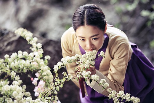 lee yeon hee gu family book 2