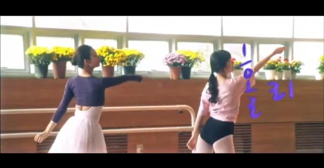 Film Stills of Girl's Day's Minah as an Aspiring Ballerina Catch Fans' Attention
