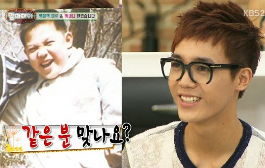 MBLAQ's Mir Used to Have Man Boobs as a Boy