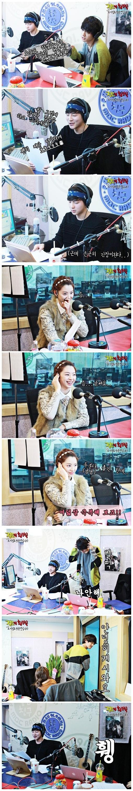 park soo jin roy kim radio