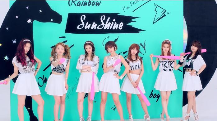 rainbow_sunshine
