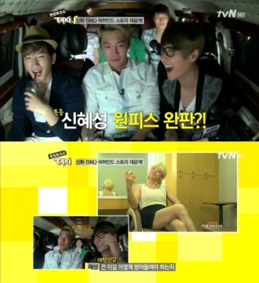 shinhwa shin hye sung snl taxi