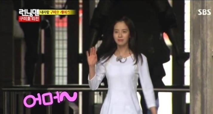 "Song Ji Hyo Wows Fellow ""Running Man"" Members with Her Beauty"
