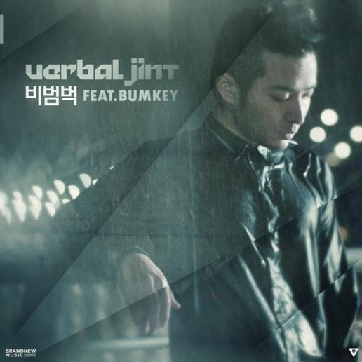 verbal jint walking in the rain album