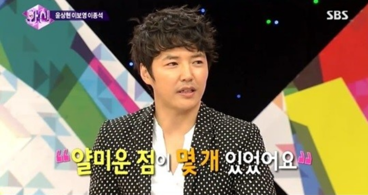 yoon sang hyun hwashin