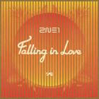0071313_2NE1_Newalbumsandsinglespreview