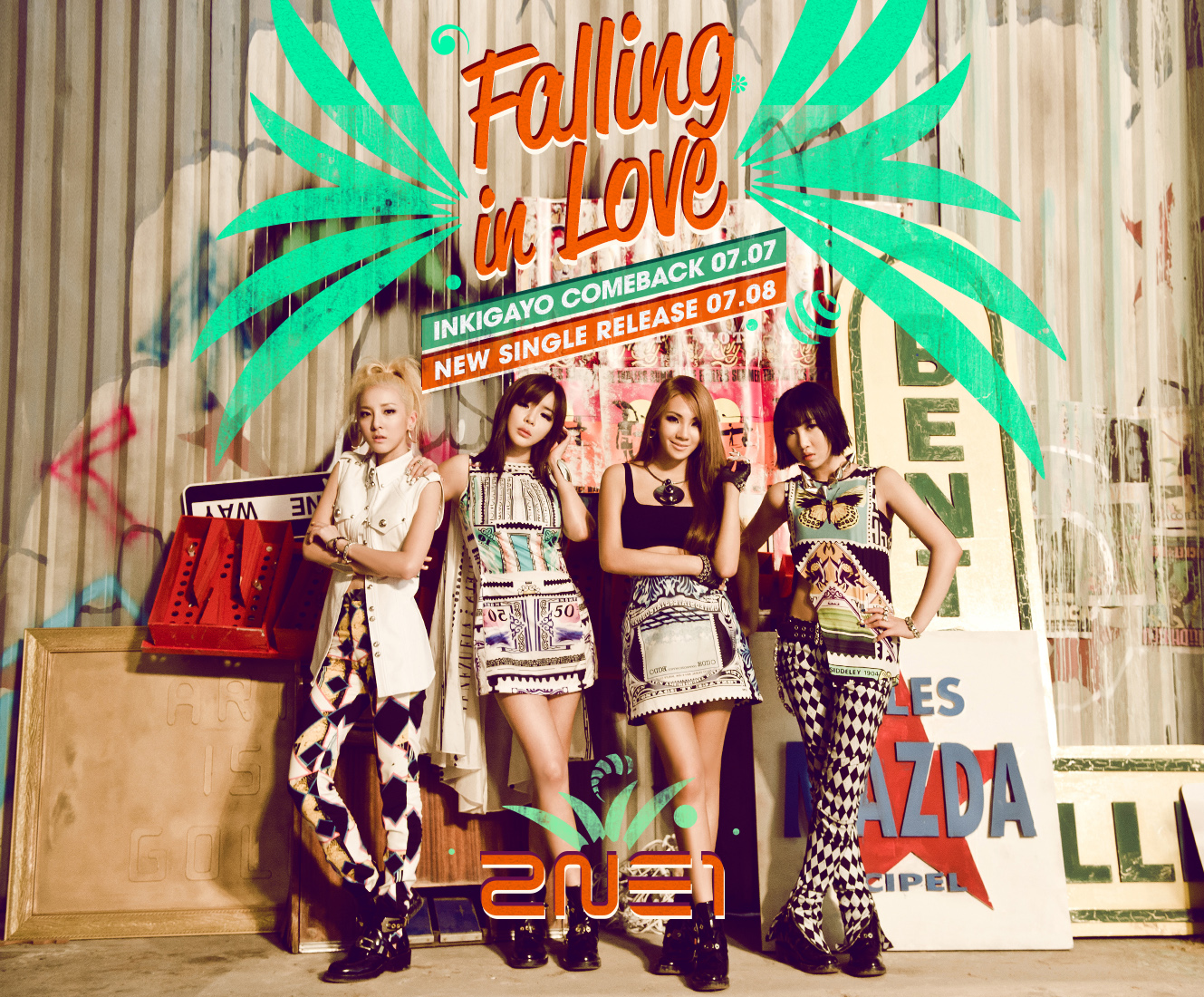 070213 2NE1 falling in love teaser