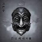 072113_KimHyunJoong_Newalbumsandsinglespreview